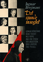 The Seventh Seal (1957)<br /> (Det sjunde inseglet)<br /> POSTER ART<br /> *Filmstill - Editorial Use Only*<br /> CAP/MFS<br /> Image supplied by Capital Pictures