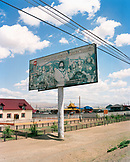 MONGOLIA, Ulaanbaatar, Chinggis Khan welcome billboard on street