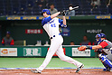 Nate Freiman (ISR), <br /> MARCH 12, 2017 - WBC : <br /> 2017 World Baseball Classic <br /> Second Round Pool E Game <br /> between Cuba 1-4 Israel <br /> at Tokyo Dome in Tokyo, Japan. <br /> (Photo by YUTAKA/AFLO SPORT)