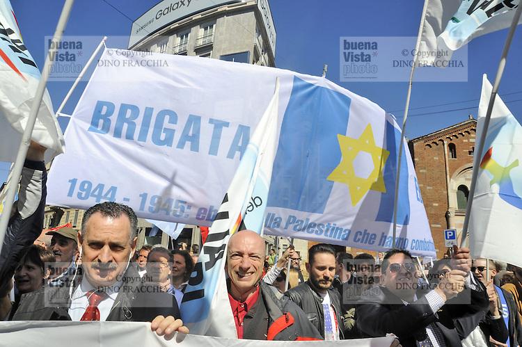 - Milano, manifestazione del 25 aprile, anniversario della Liberazione, Brigata Ebraica<br /> <br /> - Milan, demonstration of April 25, anniversary of Italy's Liberation, the Jewish Brigade