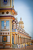 VIETNAM, Cao Dai Temple in the City of Tay Ninh, Southern Vietnam, Four Prayers Wearing White Clothes
