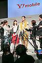 (L to R) Japanese actress Mirei Kiritani and comedian and singer-songwriter Pikotaro answer questions form the media during the launch event for Y!mobile's spring promotions on January 18, 2017, Tokyo, Japan. Y!mobile announced its new mobile devices (MediaPad T2 Pro, Pocket Wifi 603HW, Android One S1 and S2) and discount promotions for young users from February 1st. (Photo by Rodrigo Reyes Marin/AFLO)