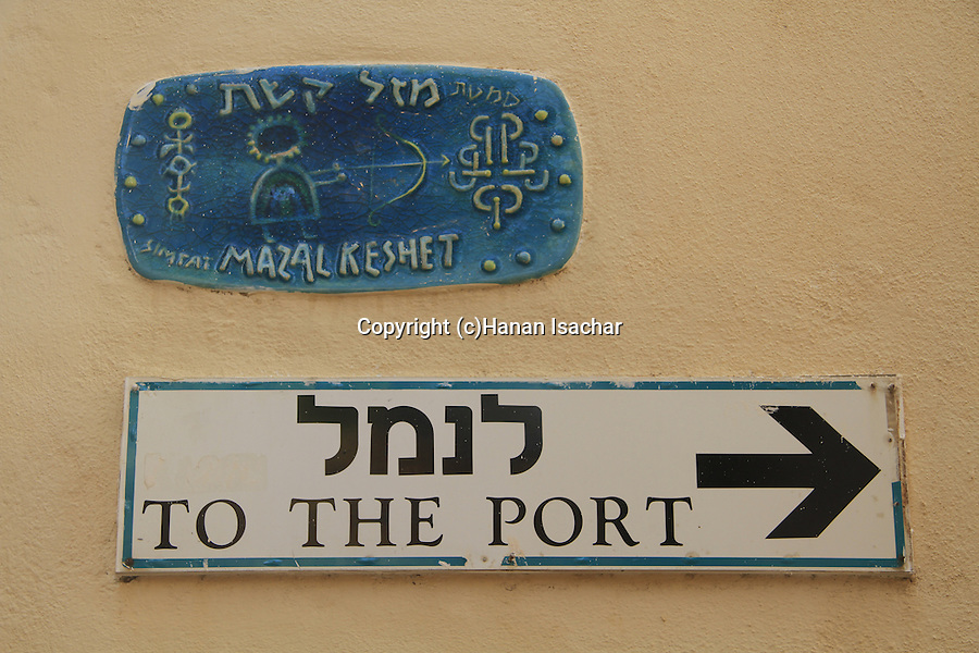 Israel, Tel Aviv-Yafo, a street sign in Old Jaffa
