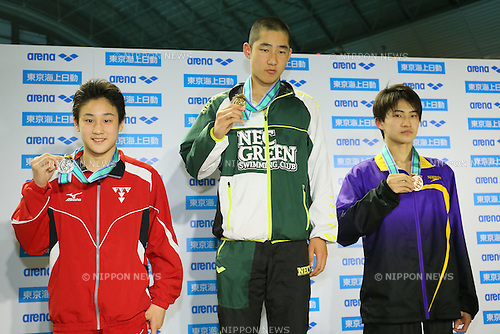 (L to R) <br /> Shoma Sato, <br /> Hayato Yamao, <br /> Kentaro Kojima, <br /> MARCH 29, 2015 - Swimming : <br /> The 37th JOC Junior Olympic Cup <br /> Men's 50m Breaststroke <br /> 13-14 years old award ceremony <br /> at Tatsumi International Swimming Pool, Tokyo, Japan. <br /> (Photo by YUTAKA/AFLO SPORT)
