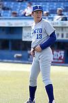 Kazushi Ito (),<br /> APRIL 15, 2017 - Baseball :<br /> Kazushi Ito of Tokyo University during the Tokyo Big 6 Baseball Fresh League Spring game between Tokyo University 4-15 Keio University at Jingu Stadium in Tokyo, Japan. (Photo by BFP/AFLO)