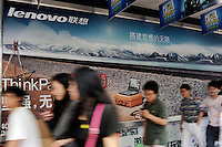 An advertisement for Lenovo in Guangzhou, China..China's retail sales, the main gauge of consumer spending in the world's fastest-growing economy, rose 18.5 percent year on year to 1.15 trillion yuan (168.52 billion U.S. dollars) in April..