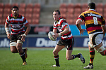 James Semple brings the ball forward. ITM Cup rugby game between Waikato and Counties Manukau, played at Waikato Stadium, Hamilton on Saturday 28th August 2010..Waikato won 39 - 3.