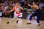 League ACB-ENDESA 2017/2018.<br /> PlayOff-Semifinal-Game: 3<br /> FC Barcelona Lassa vs Kirolbet Baskonia: 67-65.<br /> Luca Vildoza vs Thomas Heurtel.