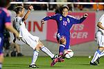 Homare Sawa (JPN), <br /> MAY 28, 2015 - Football / Soccer : Kirin Challenge Cup 2015 match between Womens Japan and Womens Italy at Minami Nagano Sports Park, Nagano, Japan. <br /> (Photo by AFLO) [2268]