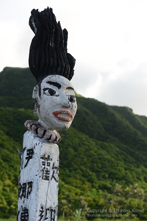 Orchid Island (蘭嶼), Taiwan -- Totem at the northern coastline.