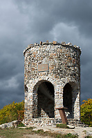 Tower in Camden Hills State Park
