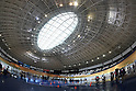 Cycling: 87th Japan National Championships Track Race