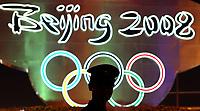 Pechino / Beijing 7/8/2008 Olimpiadi Pechino 2008 - Olympic Games <br /> La silhouette di un poliziotto di fronte ai cinque cerchi olimpici a piazza Tiananmen ad un giorno dall'apertura ufficiale dei giochi<br /> Foto Andrea Staccioli Insidefoto