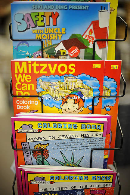Coloring books with Jewish themes on sale at Rosenbloom's World of Judaica at 2906 W. Devon Ave. in the West Rogers Park neighborhood of Chicago, Illinois on July 17, 2008.  Indian, Pakistani, Muslim and Jewish, Devon Avenue in the West Rogers Park neighborhood is an eclectic representation of the world.
