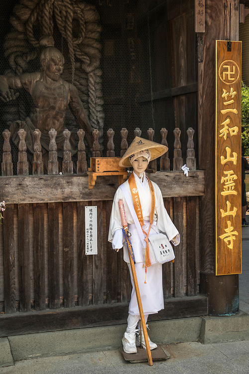 Ryozenji has the distinction of being temple number 1 on the Shikoku Pilgrimage, the very popular circular pilgrimage route that visits 88 temples connected to the famous saint-monk Kobo Daishi scattered across the island of Shikoku, Japan.