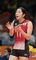 Erika Araki (JPN),<br /> AUGUST 8, 2016 - Volleyball : <br /> Women's Preliminary Pool A <br /> between Japan 3-0 Cameroon <br /> at Maracanazinho <br /> during the Rio 2016 Olympic Games in Rio de Janeiro, Brazil.<br /> (Photo by Enrico Calderoni/AFLO SPORT)