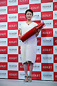 "August 29, 2016, Tokyo, Japan - Japanese actress Mitsuki Takahata attends a promotional event for Fujifilm's skin care cosmetics ""Astalift"" in Tokyo on Monday, August 29, 2016. Fujifilm will use Takahata for the promotion of the new line up of Astalift from next month. (Photo by Yoshio Tsunoda/AFLO)"