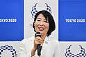 Izumi Hayashi, <br /> MAY 22, 2017 : The Tokyo Organising Committee of the Olympic and Paralympic Games announce the application requirements of the convention mascot in Tokyo, Japan. (Photo by AFLO)