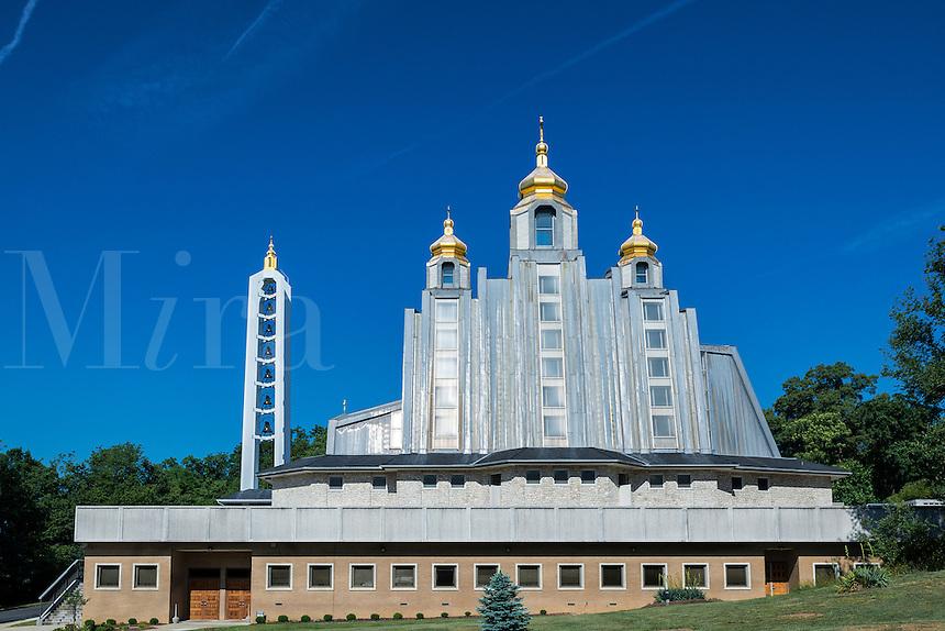Ukrainian Catholic National Shrine of the Holy Family, Washington DC, USA
