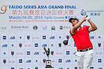 Kristopher Arevalo of Philippines tees off at tee one during the 9th Faldo Series Asia Grand Final 2014 golf tournament on March 18, 2015 at Mission Hills Golf Club in Shenzhen, China. Photo by Xaume Olleros / Power Sport Images