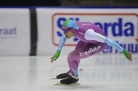 SCHAATSEN: HEERENVEEN: IJsstadion Thialf 05-02-2016, Topsporttraining en wedstrijd, Daidai Ntab, ©foto Martin de Jong