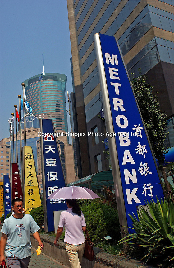 A sign for Metrobank in the Pudong area of Shanghai. The Pudong area is the newly developed commercial district of Shanghai it is home to many banks and financial institutions..