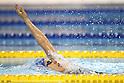 Aya Terakawa (JPN), APRIL 10, 2011 - Swimming : 2011 International Swimming Competitions Selection Trial, Women's 200m Backstroke Heat .at ToBiO Furuhashi Hironoshin Memorial Hamamatsu City Swimming Pool, Shizuoka, Japan. (Photo by Daiju Kitamura/AFLO SPORT) [1045]