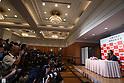 Tennis: US Open champion Naomi Osaka attends press conference