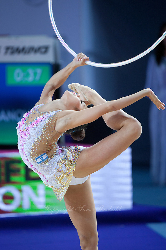 VICTORIA VEINBERG FILANOVSKY of Israel performs with hoop at 2016 European Championships at Holon, Israel on June 18, 2016.