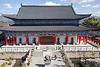 The Mufu (wood mansion) located in Lijiang, Yunnan province, was the residence of the ancient ruler of the Ming dynasty.