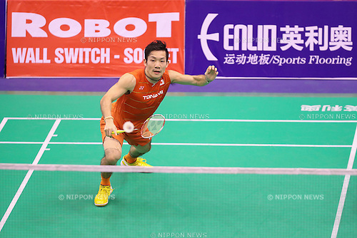 Keigo Sonoda (JPN),<br /> FEBRUARY 16, 2017 - Badminton :<br /> ROBOT Badminton Asia Mixed Team Championships 2017 Group C match between Japan 2-3 THailand, Order 1 Men's Doubles at Nguyen Du Cultural Sports Club in Ho Chi Minh City, Vietnam. (Photo by Yan Lerval/AFLO)