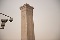 Daytime landscape view of The Monument to the People's Heroes in Tian'anmen Square in Dongcheng, Beijing  © LAN