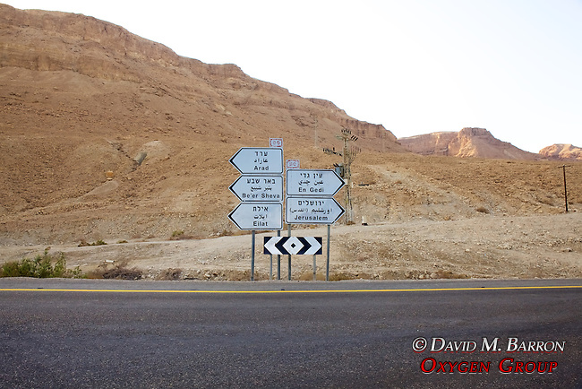 Signs At Ein Bokek