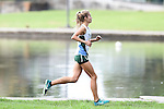 Tulane Cross Country competes at the Loyola Invitational held at Lafreniere Park in Metairie, LA.