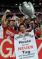 FUSSBALL   SAISON 2011/2012   CHAMPIONS LEAGUE FINALE FC Bayern Muenchen - FC Chelsea  19.05.2012 Bayern Fans jubeln nach dem Tor zum 1:0