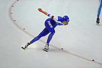 SCHAATSEN: HEERENVEEN: 25-10-2014, IJsstadion Thialf, Trainingswedstrijd schaatsen, Letitia de Jong, ©foto Martin de Jong