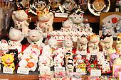 Mar 6, 2006; Tokyo, JPN; Asakusa.Souvenirs on display at a shop along Nakamise-dori as you approach the Senso-ji Buddhist temple...Photo credit: Darrell Miho
