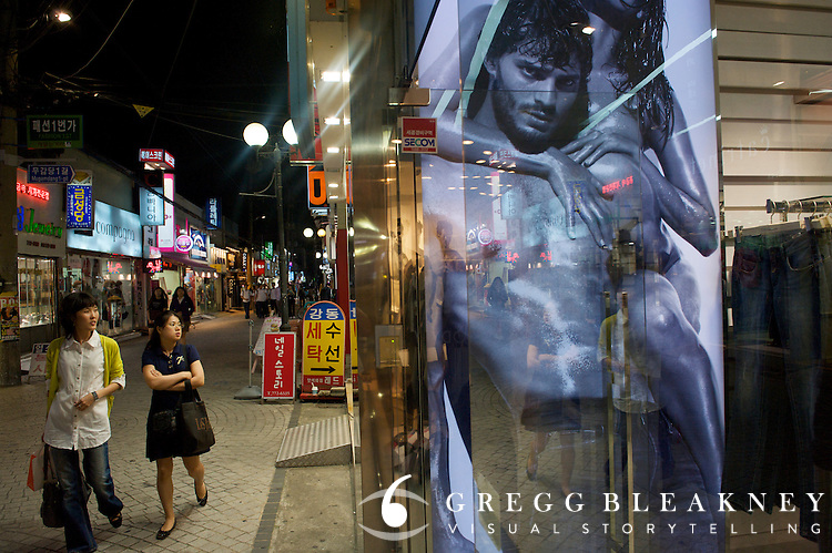 Street Scene - Gyeongju - South Korea