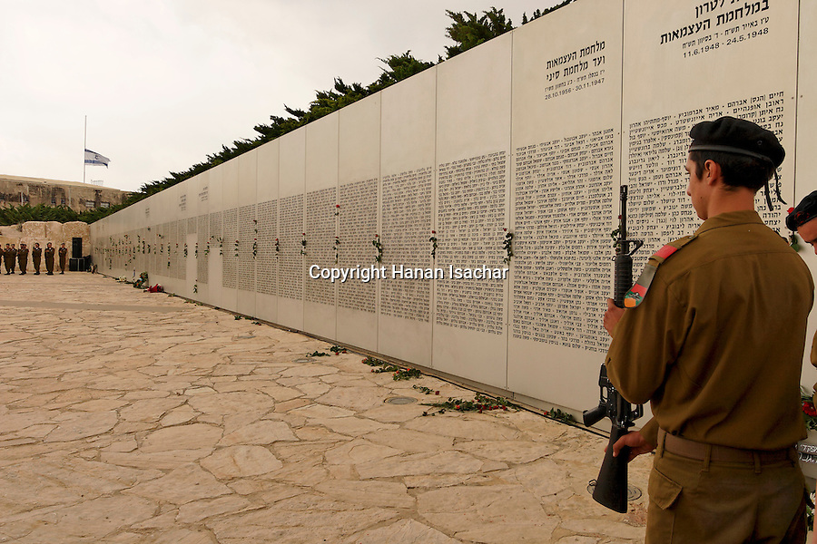 Israel, Latrun, Memorial Day at the Armored Corps memorial site and Museum, 2005<br />