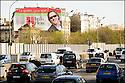 Publicité<br /> Huis Clos<br /> Gilbert Montagné