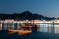 Mattrah city, Oman, great night views oman