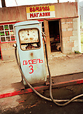 REPUBLIC OF GEORGIA, old gas station in the countryside