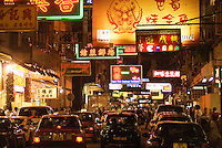 Now home to almost 7 million people, Hong Kong is divided into four distinct areas: Hong Kong Island, the Kowloon Peninsula, the New Territories and the Outlying Islands. The streets of lower Kowloon are lined with hundreds of small shops and restaurants that glow with neon signs after dark..