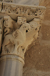 Israel, Jerusalem, a column capital at the Ascension Chapel on the Mount of Olives