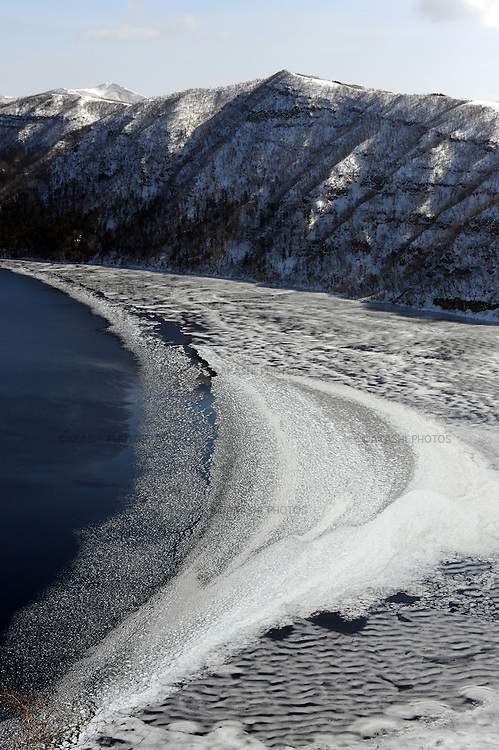 Mashuko lake. Eastern Hokkaido. Japan.