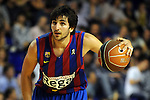 Regal FC Barcelona vs Lagun Aro GBC: 81-55 - League ACB 2010/11 - Game: 32.