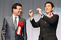 Fumio Kishida, Oct 6, 2015 : Winners of The 28th Japan Best Dressed Eyes Awards were announced at Tokyo Big Site on October 6, 2015. Celebrities, politicians and businessmen with outstanding eyewear fashion sense were presented with the award. (Photo by Sho Tamura/AFLO)