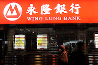 Wing Lung Bank in Hong Kong. Wing Lung Bank is a middle-sized bank in Hong Kong. In 2009, China Merchants Bank acquired the remaining shares of Wing Lung Bank, and it became a wholly-owned subsidiary of China Merchants Bank..