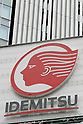 A signboard of Idemitsu Kosan Co is seen in Tokyo on May 9, 2017, Japan. Showa Shell Sekiyu KK President Tsuyoshi Kameoka and Idemitsu Kosan Co President Takashi Tsukioka, announced a business alliance to consolidate their refining and supply operations. Despite opposition from Idemitsu's founding family, the companies signed the agreement today and it will take immediate effect under the banner ''Brighter Energy Alliance.'' (Photo by Rodrigo Reyes Marin/AFLO)