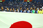 Japan team group line-up (JPN),<br /> SEPTEMBER 1, 2016 - Football / Soccer :<br /> FIFA World Cup Russia 2018 Asian Qualifiers Final Round Group B match between Japan 1-2 United Arab Emirates at Saitama Stadium 2002 in Saitama, Japan. (Photo by Kenzaburo Matsuoka/AFLO)